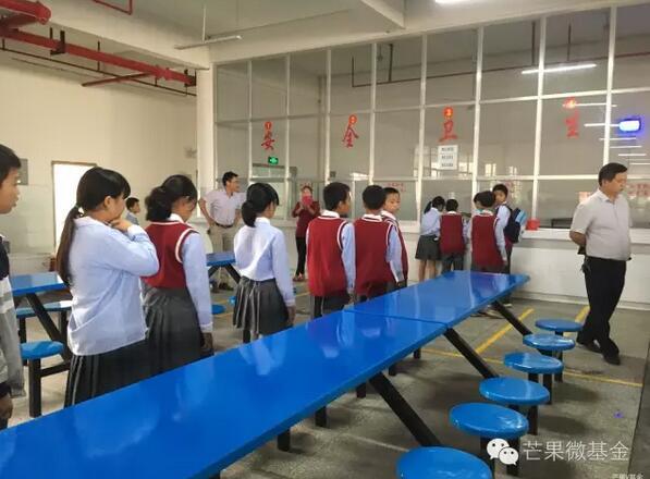 走进精准扶贫实验基地---永顺金海中学